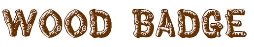 wood badge banner